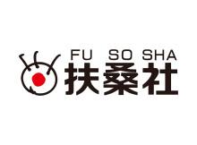 fusosha001_1500