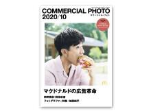 CP_202010